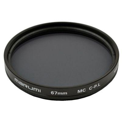 Светофильтр Marumi MC-Circular PL 67 mm (круговой поляризационный) MCCIRPL67