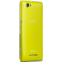 �������� Sony Xperia M (C1905) Yellow