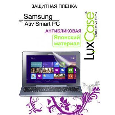 Защитная пленка LuxCase для Samsung ativ Smart PC (Антибликовая)