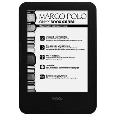 Электронная книга Onyx Boox C63M Marco Polo (Black)