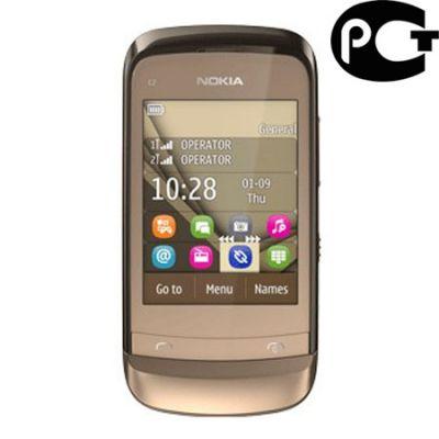 Телефон Nokia C2-06 (золотистый)