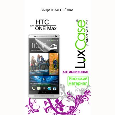 �������� ������ LuxCase ��� HTC One Max (������������) (80368)