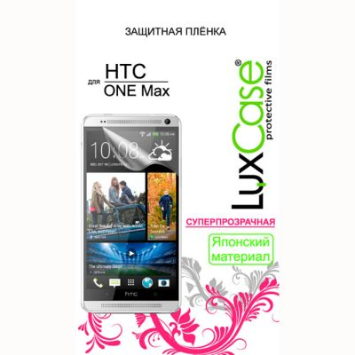 Защитная пленка LuxCase для HTC One Max (Суперпрозрачная) (80369)
