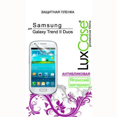 �������� ������ LuxCase ��� Samsung Galaxy Trend II Duos (������������) (80814)