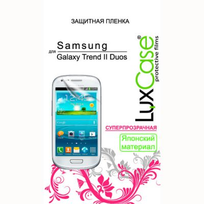�������� ������ LuxCase ��� Samsung Galaxy Trend II Duos (���������������) (80815)