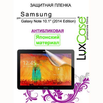 Защитная пленка LuxCase для Samsung Galaxy Note 10.1, 2014 Edition (Антибликовая) (80978)