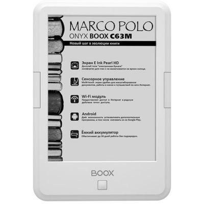 Электронная книга Onyx Boox C63M Marco Polo (White)