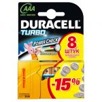 Батарейки Duracell TURBO AAA 8шт LR03-8BL