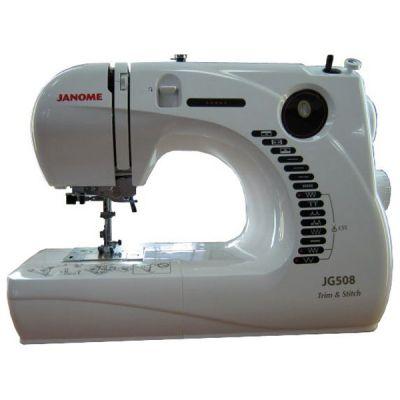Швейная машина Janome JG 508