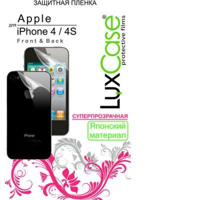 Защитная пленка LuxCase для Apple iPhone 4/4S (Суперпрозрачная) х2 (80225)
