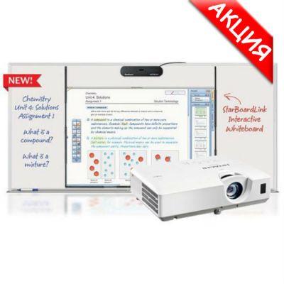 Hitachi комплект интерактивная приставка Starboard Link EZ2pen + проектор Hitachi CP-EX250