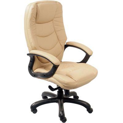 Офисное кресло Бюрократ руководителя T-9970AXSN Ivory (68095) T-9970AXSN/IVORY