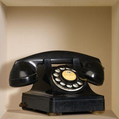 """Декоративная наклейка Nisha Nisha-496 32x32см """"Телефон, глобус, бюст"""" 3шт"""