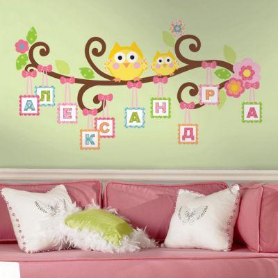 Декоративная наклейка RoomMates RSN2333GM Ветвь с именем (русский алфавит)