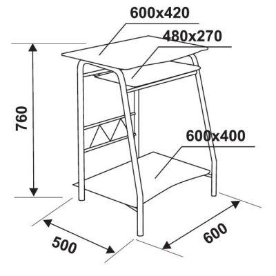Стол Бюрократ GD-005/White (Белый)