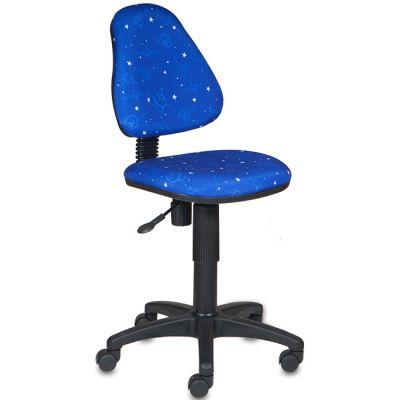 Офисное кресло Бюрократ детское KD-4/Cosmos