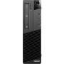 Настольный компьютер Lenovo ThinkCentre M93P SFF 10A90012RU