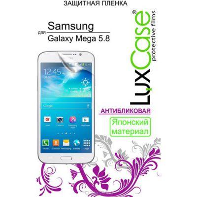 Защитная пленка LuxCase для Samsung Galaxy Mega 5.8 i9150 (Антибликовая) (80572)
