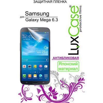 �������� ������ LuxCase ��� Samsung Galaxy Mega 6.3, i9200 (������������) (80574)
