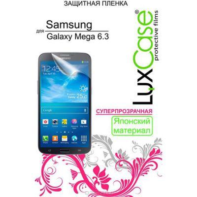 Защитная пленка LuxCase для Samsung Galaxy Mega 6.3, i9200 (Суперпрозрачная) (80575)