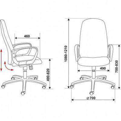 Офисное кресло Бюрократ Руководителя Yellow (69729) CH-808AXSN/15-155
