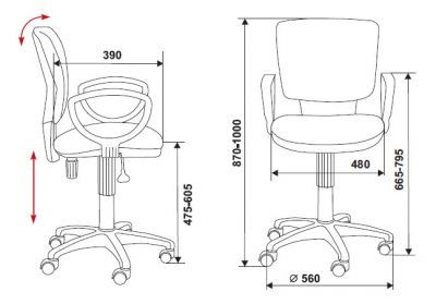 Офисное кресло Бюрократ CH-626AXSN Orange (69543) CH-626AXSN/41-15