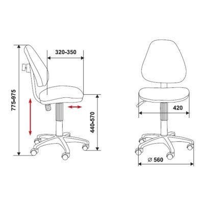 Офисное кресло Бюрократ детское (69786) KD-4
