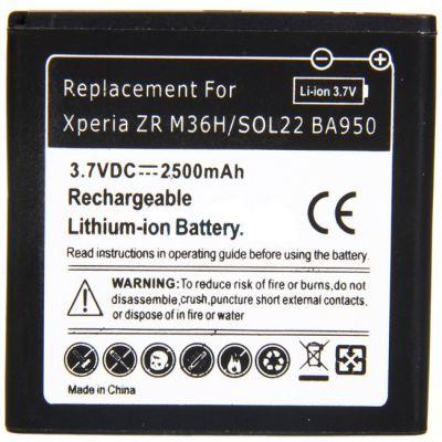 Аккумулятор Sony для Sony Xperia ZR BA950