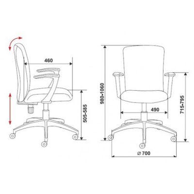 Офисное кресло Бюрократ офисное (69497) CH-540AXSN