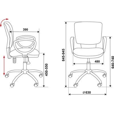 Офисное кресло Бюрократ офисное (69517) CH-626AXSL