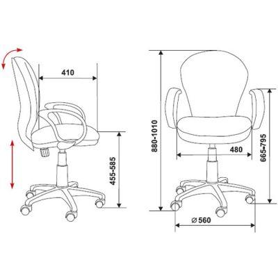 Офисное кресло Бюрократ офисное (69552) CH-687AXSN