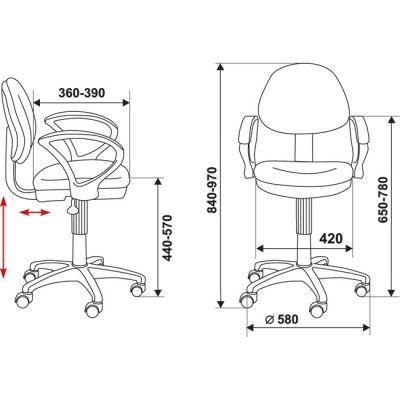 Офисное кресло Бюрократ детское (69264) CH-G318AXN
