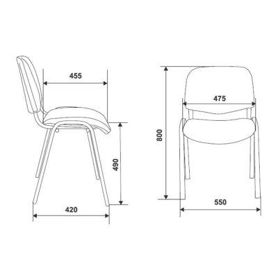 """Офисное кресло Бюрократ посетителя (69767) """"Виси"""""""