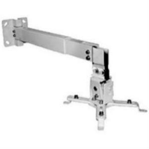 Крепление Dinon настенный кронштейн PSW48-66 для проекторов, длина штанги 48-66 см