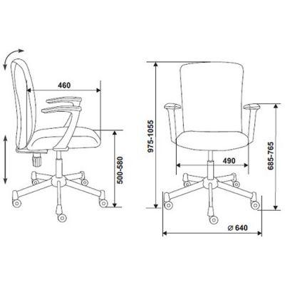 Офисное кресло Бюрократ офисное (69646) CH-G782AXSL