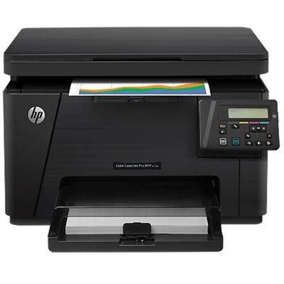 МФУ HP LaserJet Pro M176n CF547A