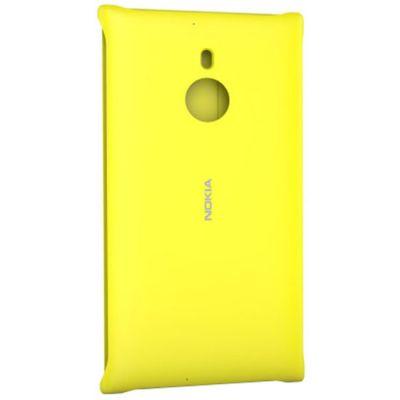 Чехол Nokia для Lumia 1520 CP-623 желтый