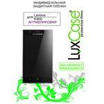 �������� ������ LuxCase ��� Lenovo K900 (������������) (51001)