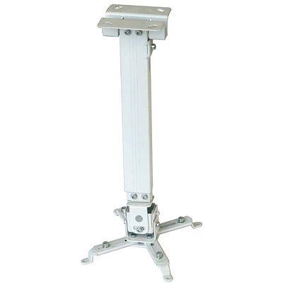 Крепление Dinon потолочный кронштейн PSC28-35 для проекторов, длина штанги 28-35 см