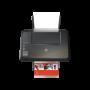 ��� HP Deskjet Ink Advantage 2520hc CZ338A