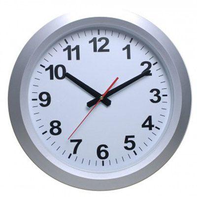 Настенные часы Бюрократ аналоговые WallC-R010P/silver
