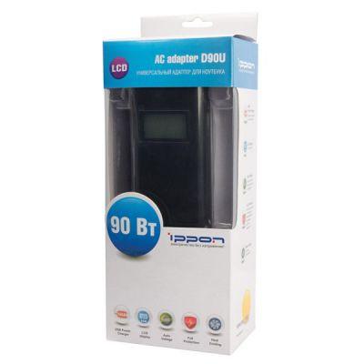 Адаптер питания Ippon для ноутбуков (универсальный) D90U