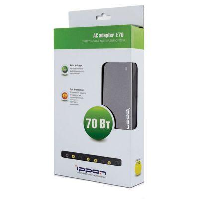 Адаптер питания Ippon для ноутбуков (универсальный) E70
