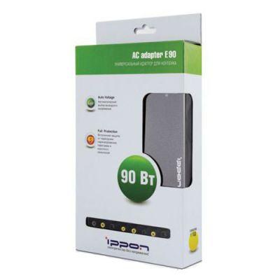 Адаптер питания Ippon для ноутбуков (универсальный) E90