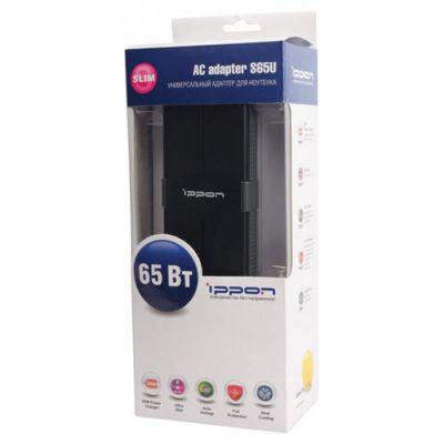 Адаптер питания Ippon для ноутбуков (универсальный) S65U