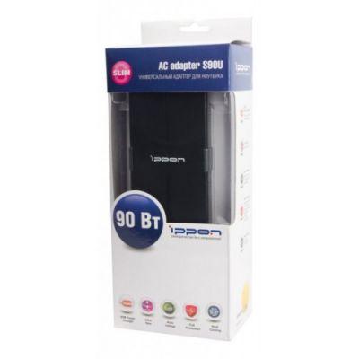 Адаптер питания Ippon для ноутбуков (универсальный) S90U