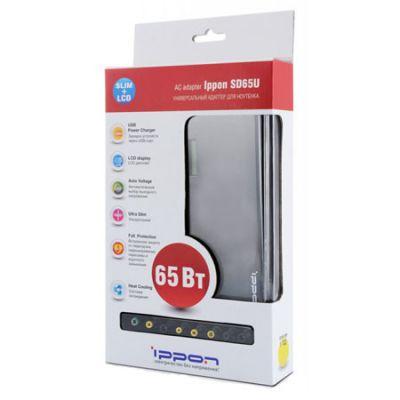 ������� ������� Ippon ��� ��������� (�������������) SD65U Black
