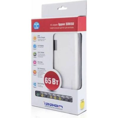 Адаптер питания Ippon для ноутбуков (универсальный) SD65U White