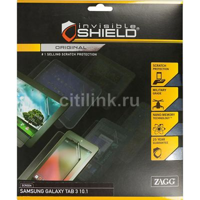 "Защитная пленка Zagg для Galaxy Tab III 10"" InvisibleSHIELD screen (Антибликовая) SAMGALTAB310S"