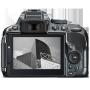 ���������� ����������� Nikon D5300 Kit 18-55 VR Gray [VBA372K001]